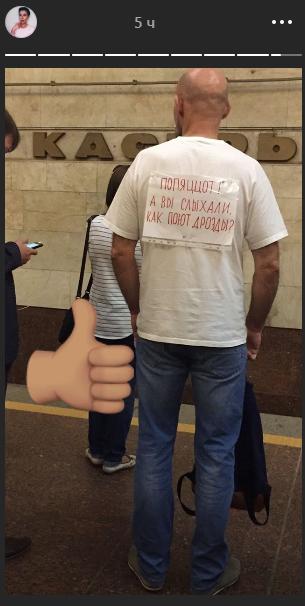 UD@F: Как Беларуси удалось обогнать Россию по реальной зарплате