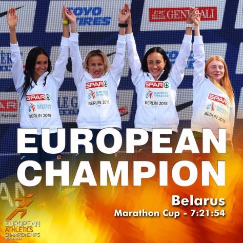 Истекающая кровью белоруска выиграла марафон на чемпионате Европы