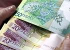 Белорусский рубль попал в