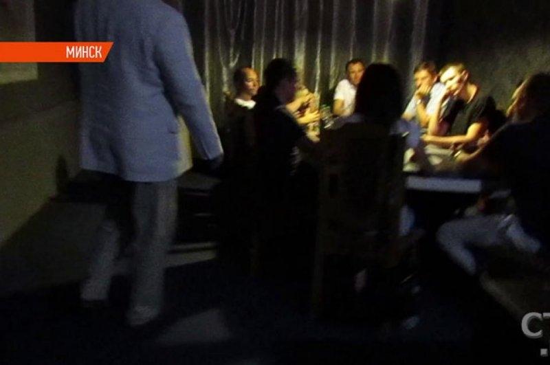 казино в минске видео