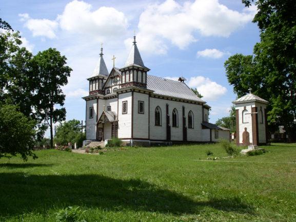 Дворец Радзивиллов под Барановичами можно купить на аукционе за 20 тысяч рублей