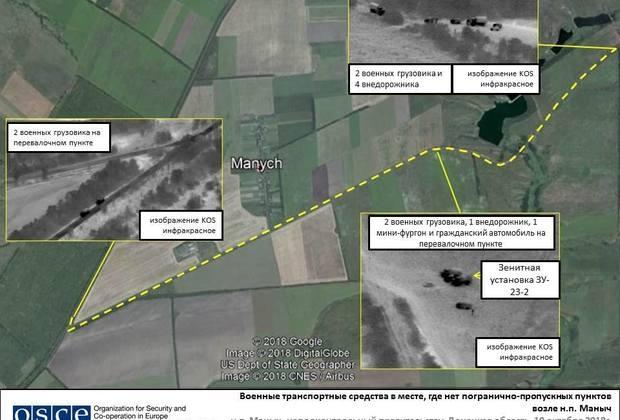 ОБСЕ показала идущую в Донбасс из России зенитную установку