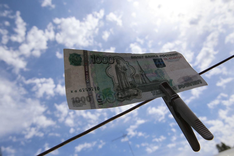 как государство занимает деньги у населения