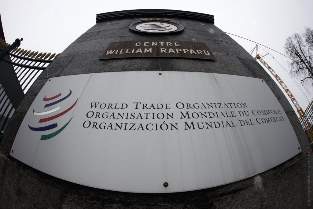 Belarus Plans To Become WTO Member By 2019 – Prime Minister