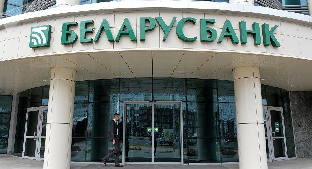 Потребительский кредит в беларусбанке на 5 лет