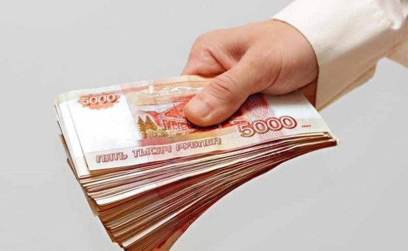 Минск договорился сМосквой овыделении кредита— ЭкспертРУ