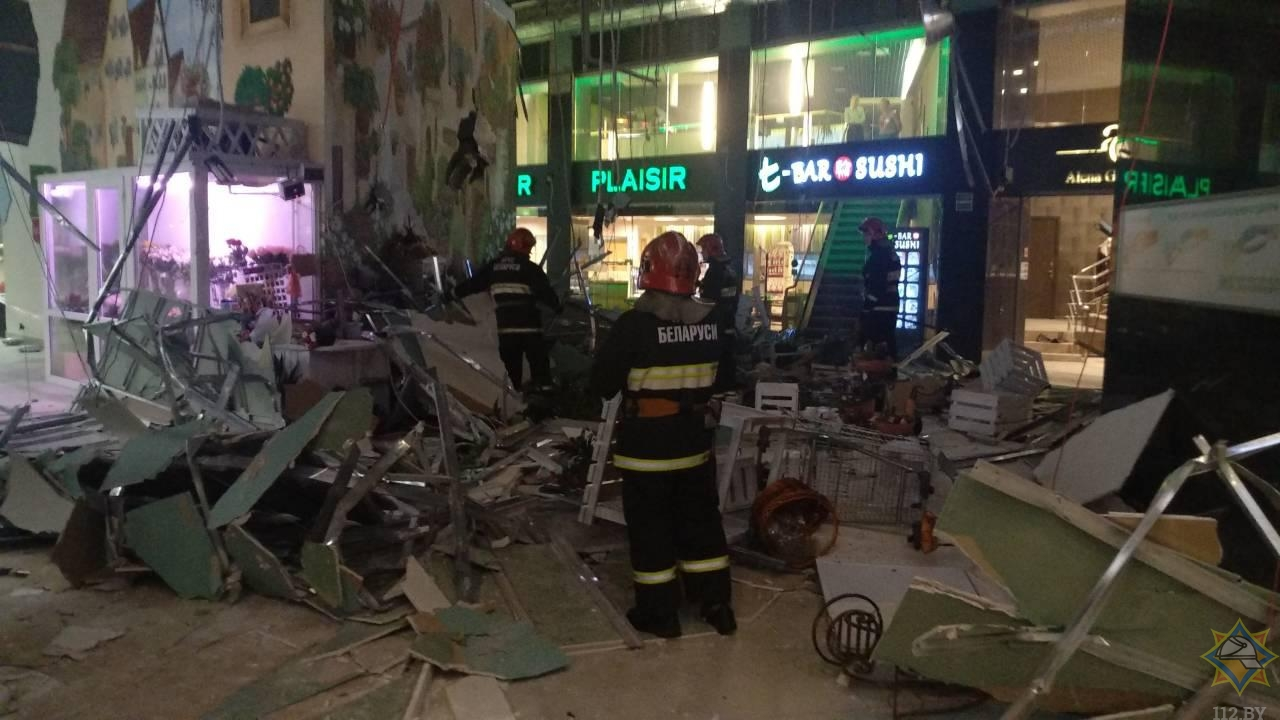 Ceiling Collapses In Minsk Shopping Center