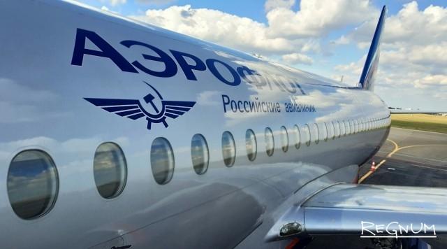 Купить билет на самолет аэрофлота из минска билет на самолет тамбов санкт петербург