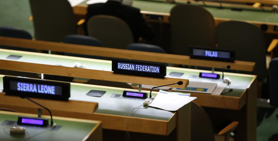 Belarus votes contra Crimea resolution at UN