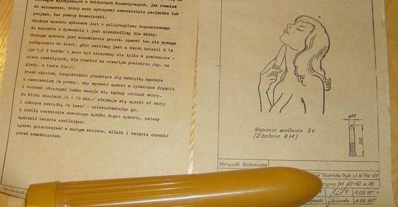 массажер в советское время