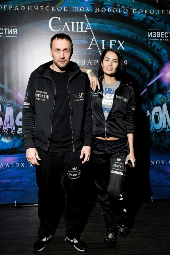 Кабаева с мужем появилась на публике