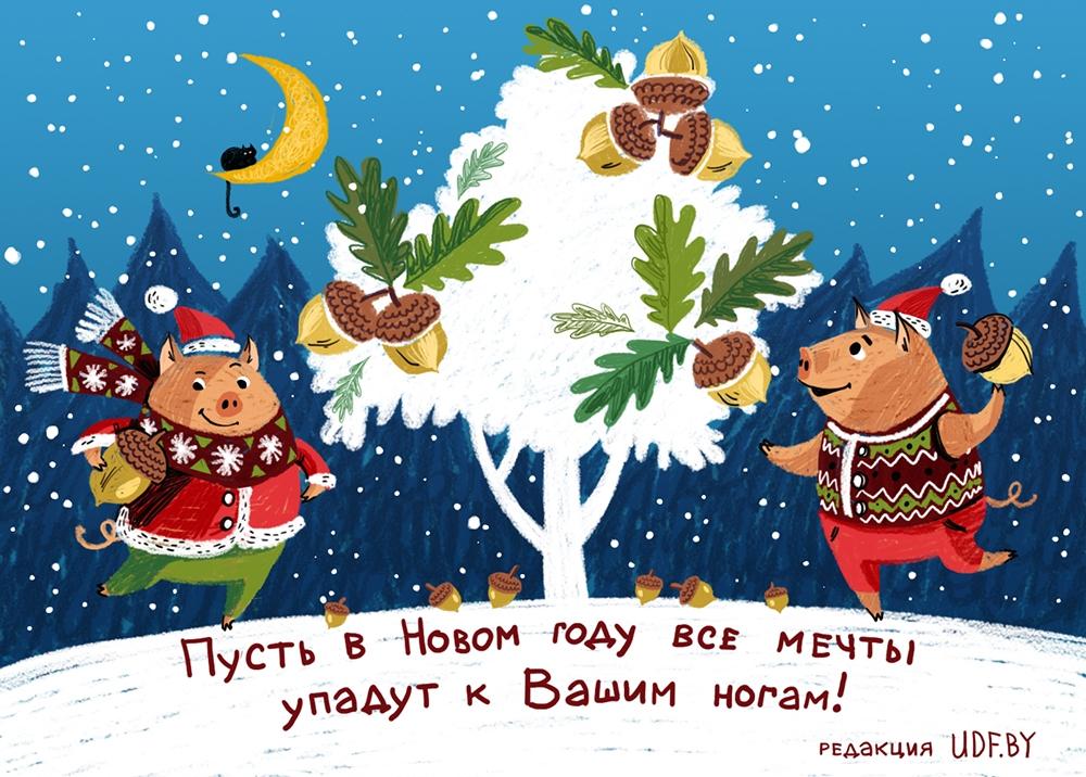 Картинки смс с новым годом 2019, петухом новый год