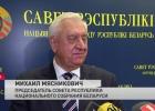 Мясникович: Белорусов нужно оторвать от кухонь и телевизоров