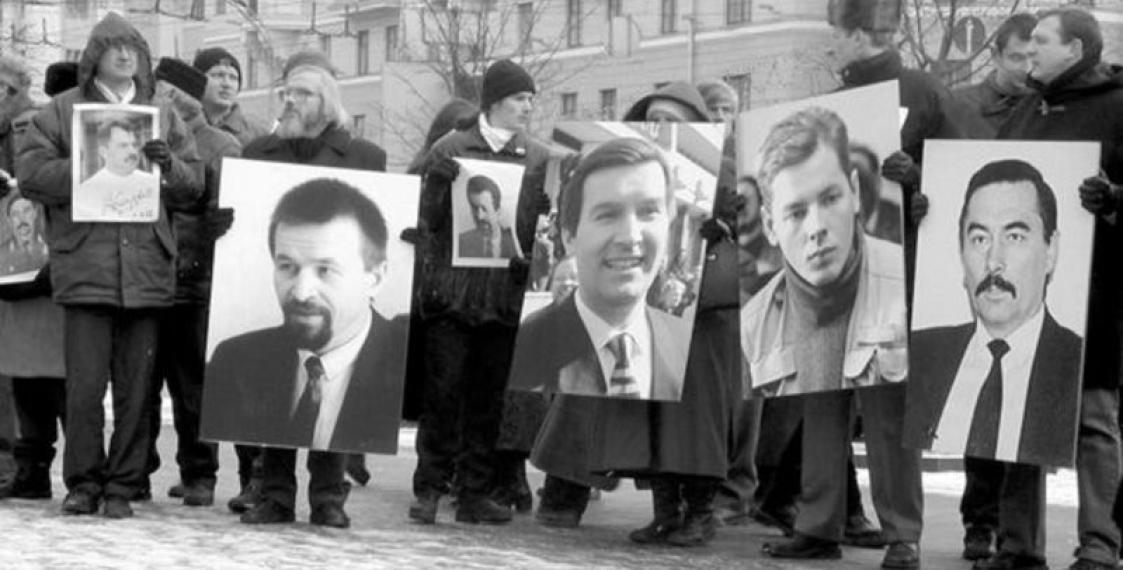 Belarus suspends investigation into political disappearances