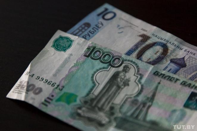 Не доросли. Почему Беларуси, России и их партнерам по ЕАЭС не стоит спешить с единой валютой