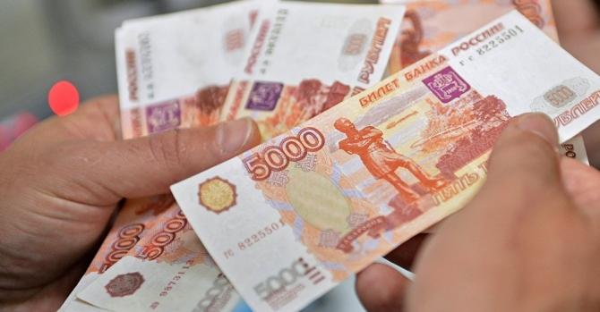 Прощай, рубль! Крупнейший европейский инвестор уйдет из российской валюты