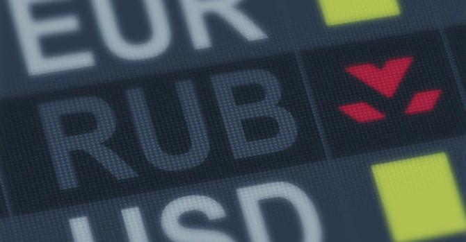 ВМинэкономразвития спрогнозировали курс доллара на 2019