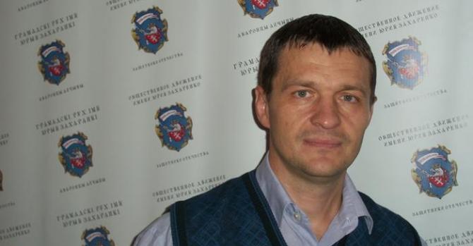 Олег Волчек: Беларусь в Брюсселе часто называют Terra Incognita