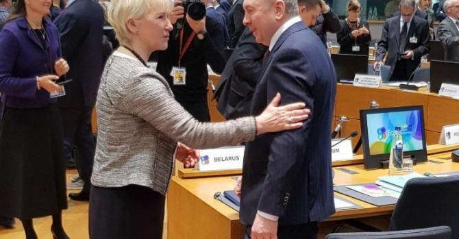 """7 предложений Макея на саммите """"Восточного партнерства"""