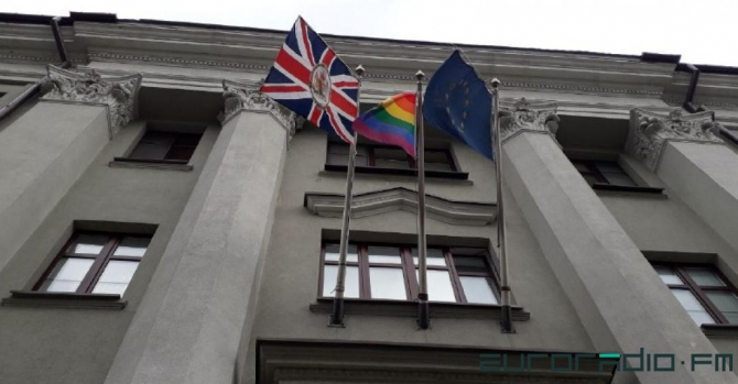Rainbow flag hoisted on British Embassy in Minsk (photo)