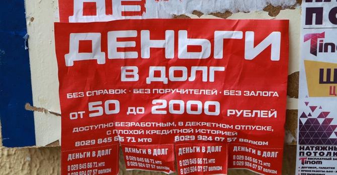Кредитные карты банков нижнего новгорода