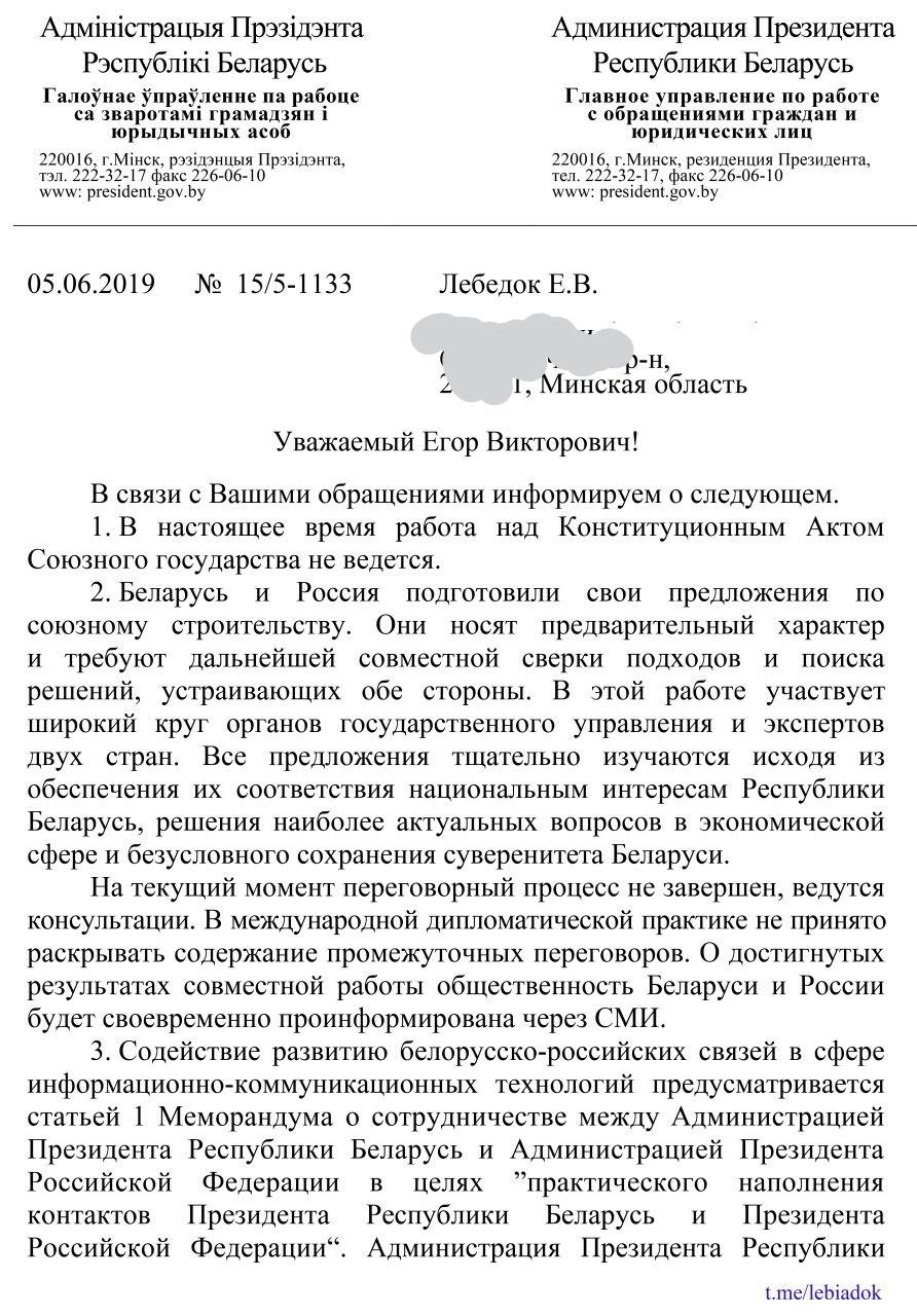 практика в юридической консультации в беларуси