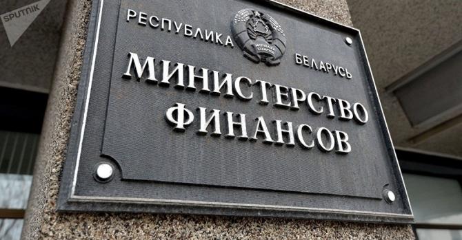 Республика Белоруссия жаловалась напроблемы сроссийскими деньгами