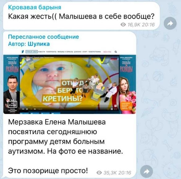 Ксения Собчак влезла в громкий скандал на Первом канале