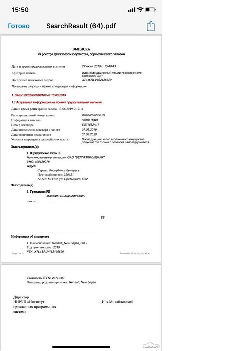 деньги под проценты от частных лиц иркутск