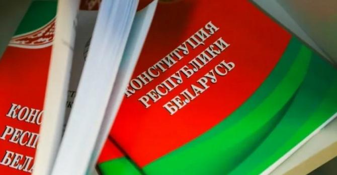 Десять аргументов за упразднение должности Лукашенко