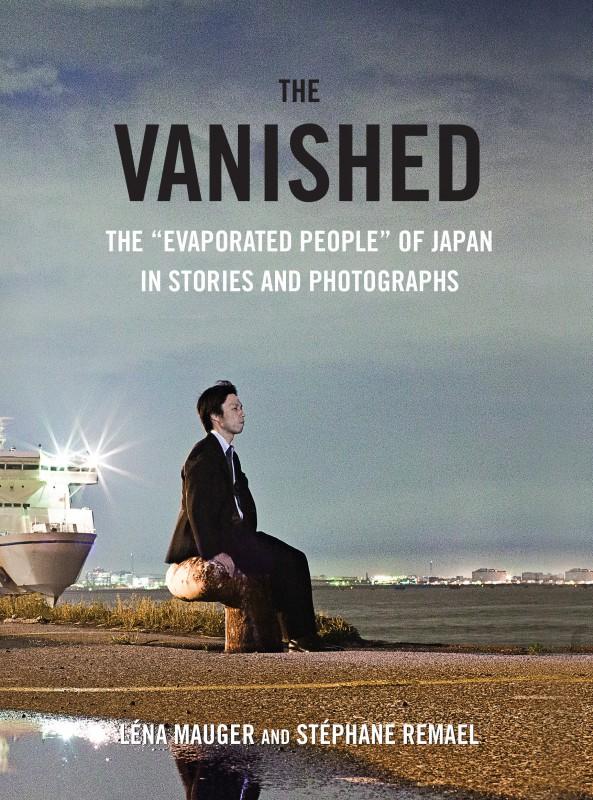 """""""Испаряющиеся люди"""": на что идут японцы, чтобы смыть позор со своей семьи"""