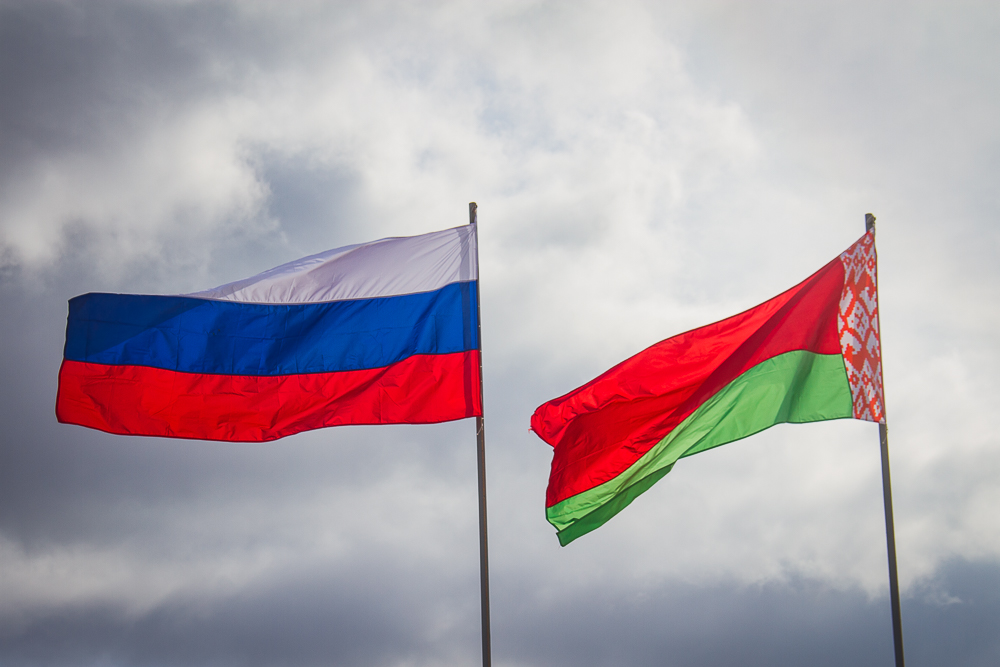 Belarus and Russia to update the Union State Treaty program