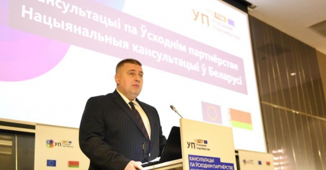 Belarus eager to open Eastern Partnership IT school