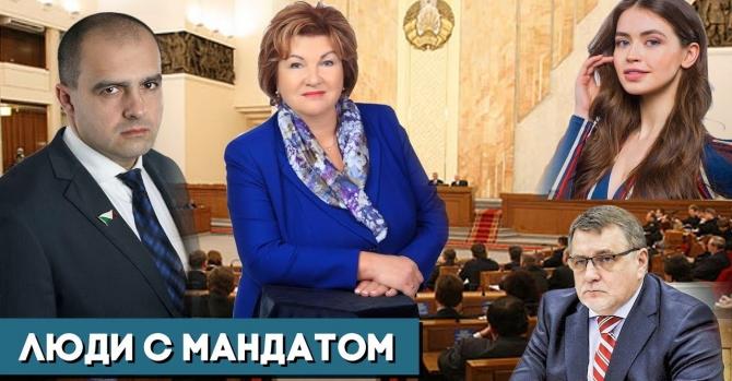 Публичные персоны в новом составе парламента. Изучаем списки депутатов