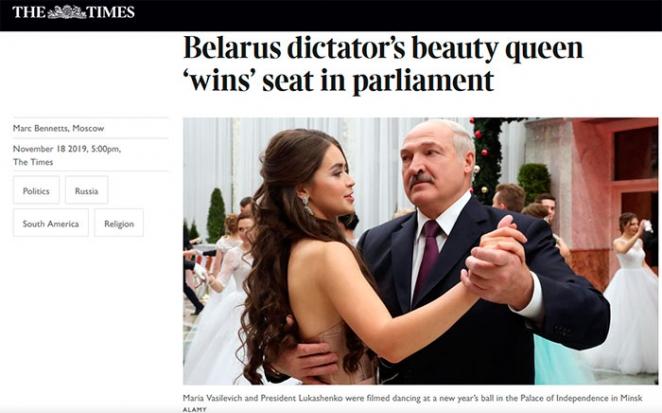 """The Times – об отношениях Лукашенко и """"Мисс Беларусь-2018"""""""