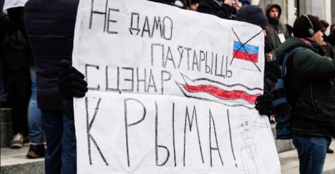 Егоров: Акции совпали с настроением властей, но это не надолго