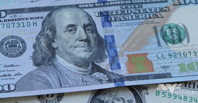 Валютный прогноз 2020: сколько будут стоить доллар и евро к следующей зиме