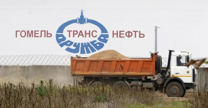 Belarus temporarily suspends exports of petroleum products