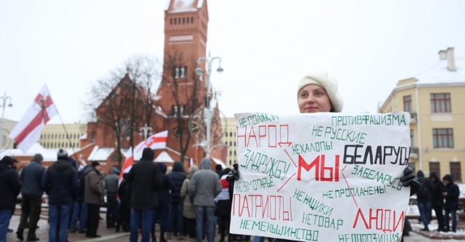 Never Before. Number Of Belarus-Russia Union Supporters Falls By Third