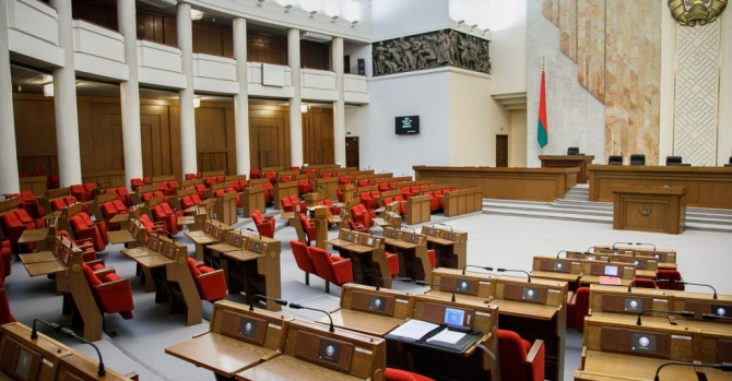 Belarus Ratifies Visa Facilitation And Readmission Agreements With EU
