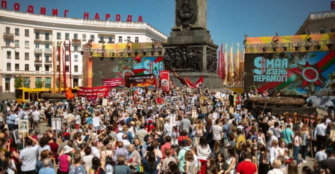 Concert For 3,500 Spectators Will Take Place In Minsk On Victory Day