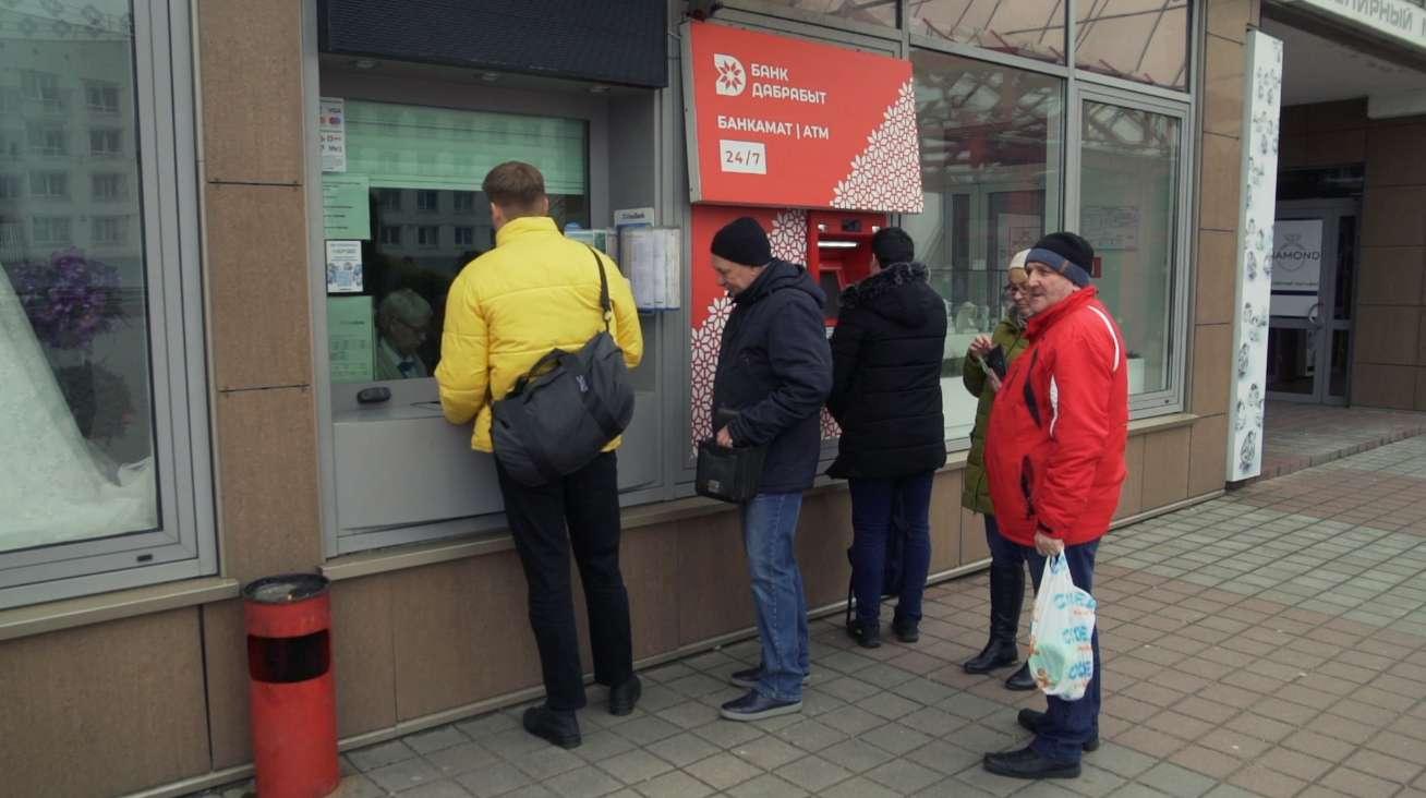 банки саратова выгодные кредиты