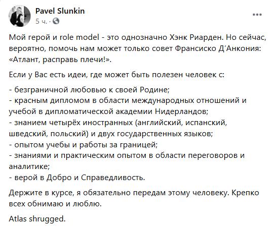 Система продолжает сыпаться: уволился высокопоставленный сотрудник МИД Беларуси