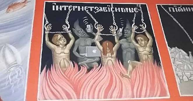 В российском храме на фресках нарисовали чертей со смартфонами и ноутбуками