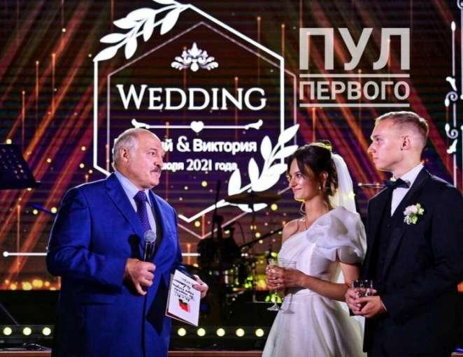 «Наша Нива» узнала, за кого вышла замуж внучка Лукашенко
